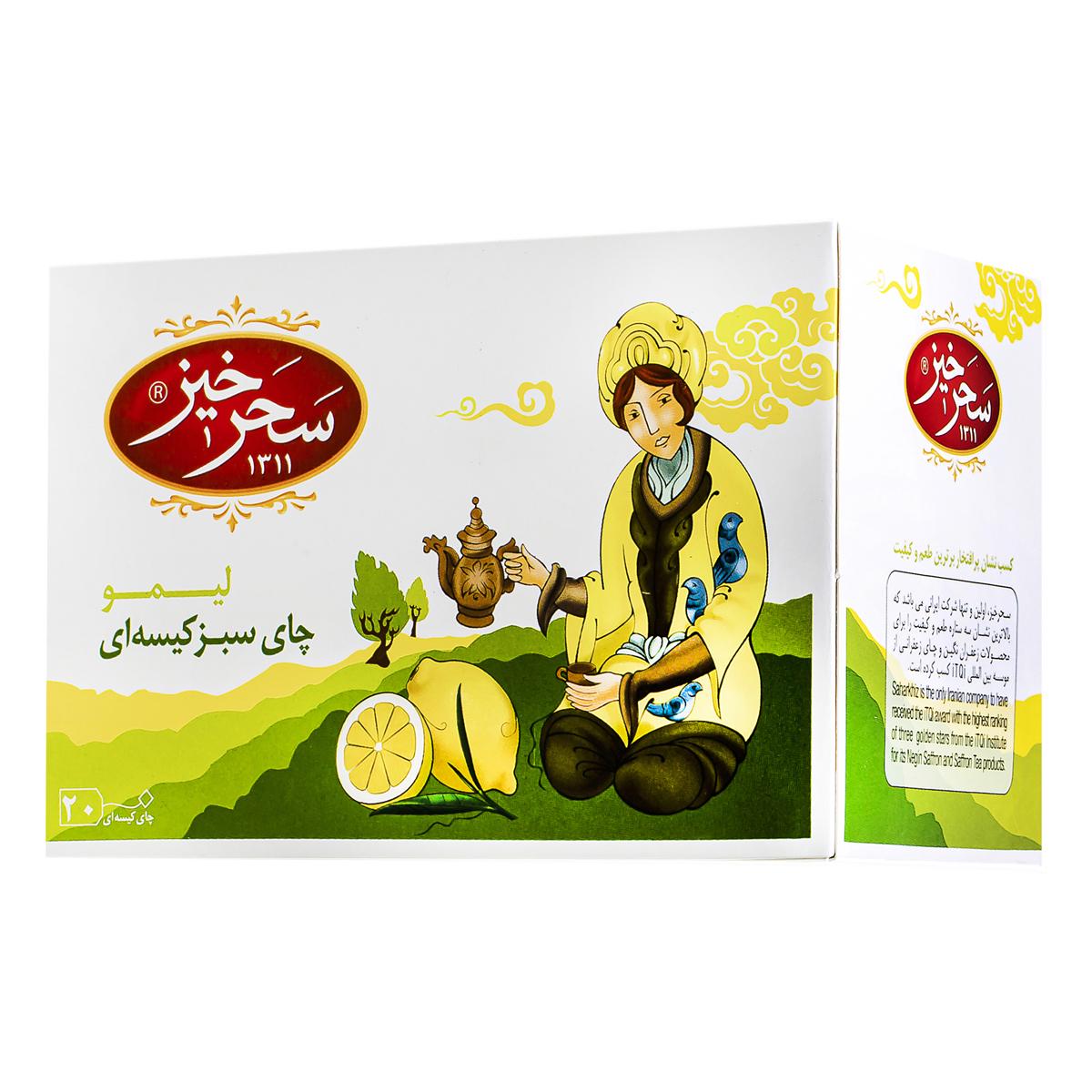 چای سبز کیسه ای لیمو