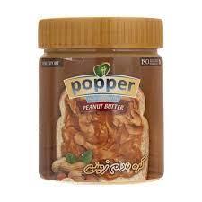 کره بادام زمینی pepper