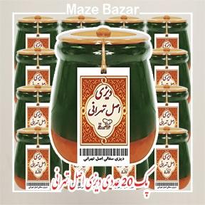 پک 20 عددی دیزی سلطانی اصل تهرانی