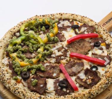 پیتزا چانو (بزرگ)