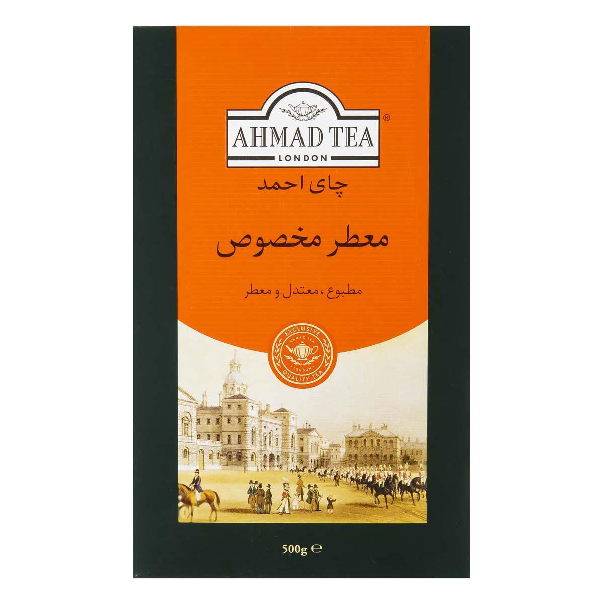 چای معطر مخصوص 500 گرمی احمد