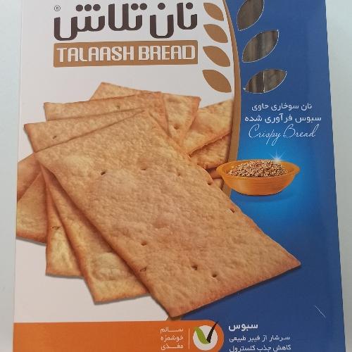 نان سوخاری تلاش