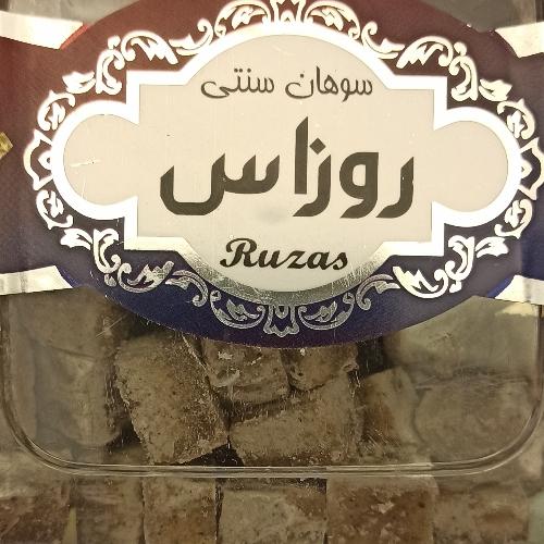 سوهان سنتی طعم لیموترش روزاس (قند گیاهی)