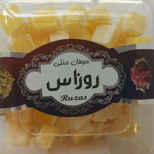 سوهان سنتی طعم زعفران روزاس (قند گیاهی)