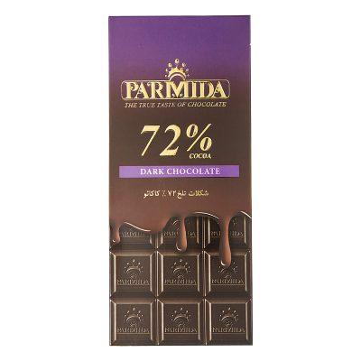 شکلات تابلت تلخ 80گرمی 72% پارمیدا
