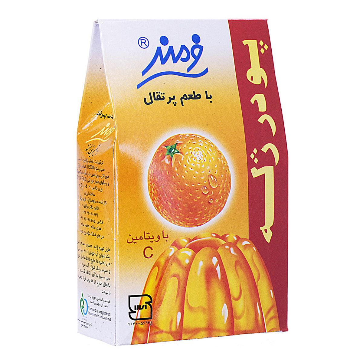 پودر ژله پرتقال 100 گرمی فرمند