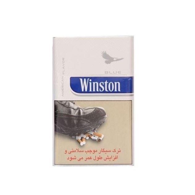 سیگار King Size Blue ERA2 پاکت 20 نخی وینستون لایت
