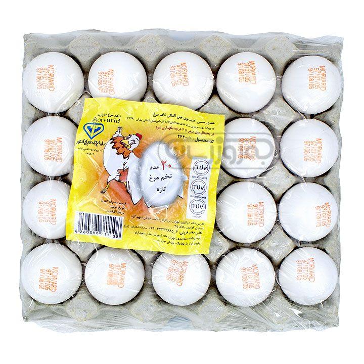تخم مرغ سفید مروارید شانه 20 عددی
