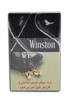 سیگار King Size Super Slim XS Silver پاکت 20 نخی وینستون