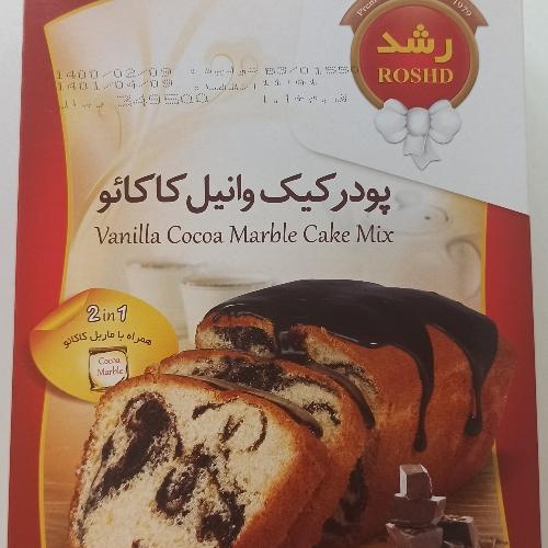 پودر کیک وانیل کاکائویی رشد
