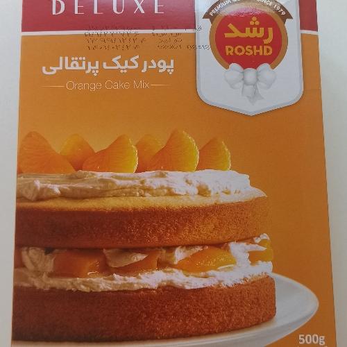 پودر کیک پرتقالی رشد