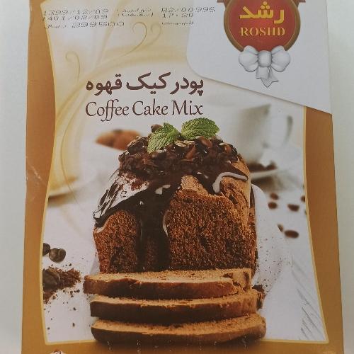 پودر کیک قهوه رشد