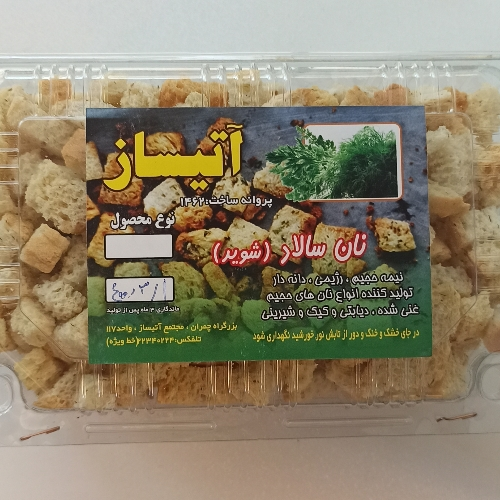 نان سالاد سیر