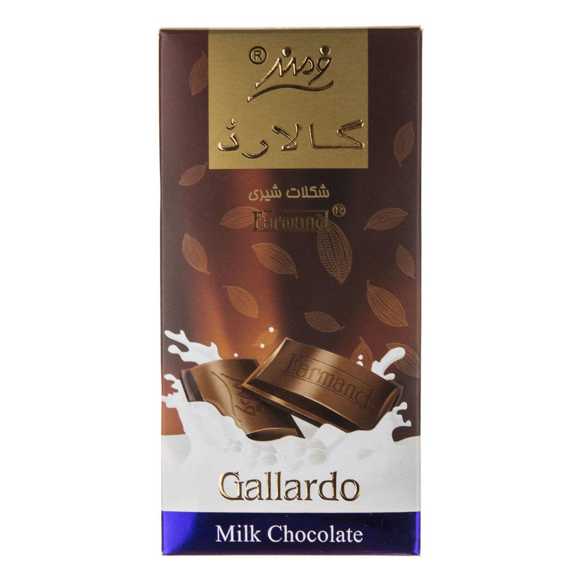 شکلات شیری گالاردو 100 گرمی فرمند