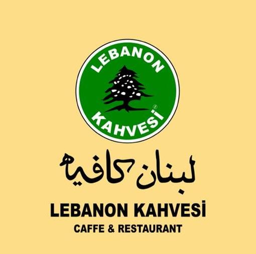لبنان کافه