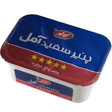 پنیر سفید آمل 400 گرمی کاله