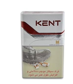 سیگار HD 2.5 قرمز پاکت 20 نخی Red Kent
