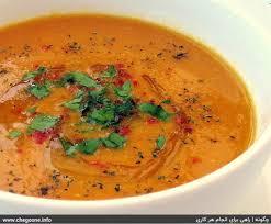 سوپ روز(ظرف 1 کیلویی)