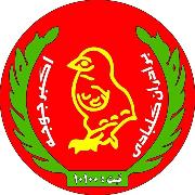 اکبرجوجه اصلی تهرانپارس