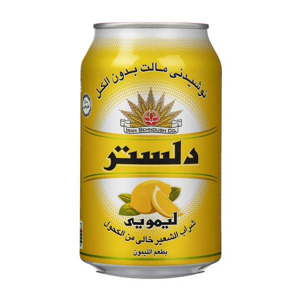 دلستر لیمو
