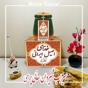 سیراب شیردان سفالی تک نفره اصل تهرانی
