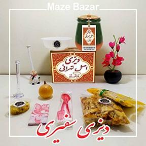 دیزی سفیری اصل تهرانی با مزه سنتی