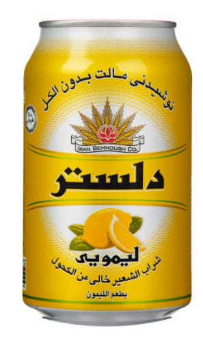 دلستر قوطی لیمویی